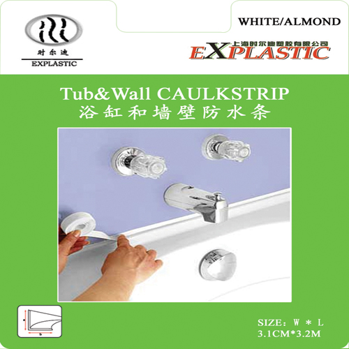 Bath Sealing Strip Simple Mx Flexi Seal Shower Tray And